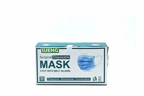 DISPOSABLE 3PLY BLACK SURGICAL MASKS 50S