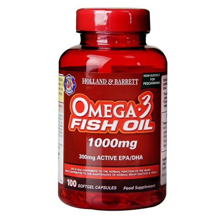 Holland & Barrett Omega 3 Fish Oil Concentrate 1000mg? 100S